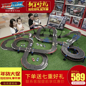 Douyin with the same small train running road track racing Sonic Storm AGM double children's toy electric remote control