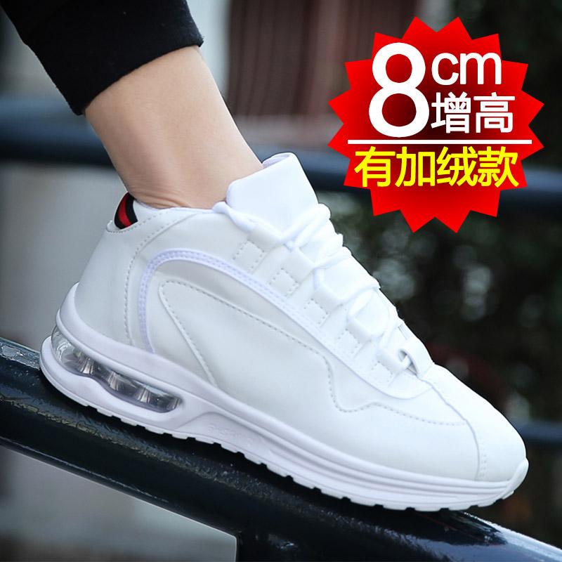 冬季男鞋子韩版百搭内增高休闲运动白鞋男士棉鞋保暖加绒跑步潮鞋