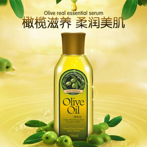 Alinda A071 Alinda Olive Oil Skin Care Makeup Remover Water Massage Essential Oil Eye Hair Care Beauty Care Glycerin Pure