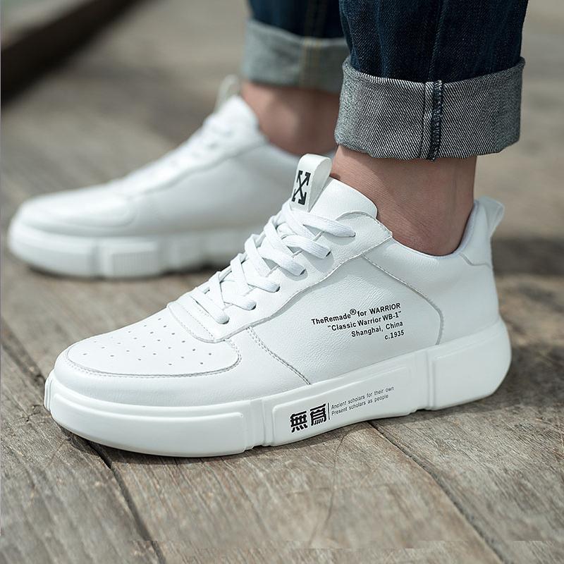 舒乐高内增高男鞋春季加绒2020新款小白鞋休闲潮鞋增高鞋男士板鞋