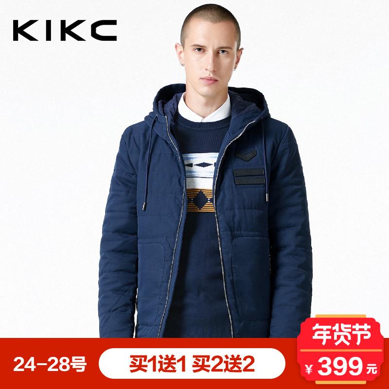 kikc棉衣男2017冬季新款韩版休闲加厚短款连帽修身棉袄外套男