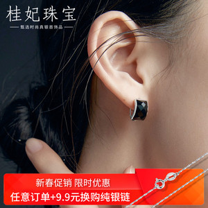 Sterling silver earrings female agate earrings large earrings exaggerated black square earrings cold wind earrings sleep without picking