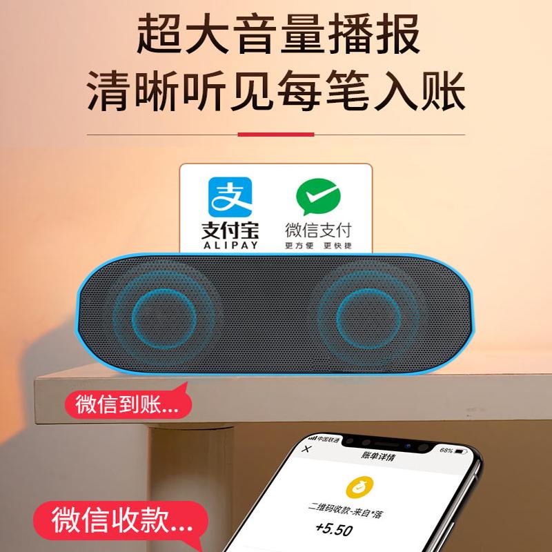 KUBEI蓝牙音响大音量双喇叭户外小型家用运动便携式音响微信收款