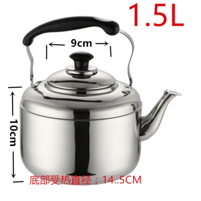 Integrated Outdoor Kettle Induction Cooker Dedicated Gas Portable Cold Water Personalized Bedroom Cooling Kettle White Thickened