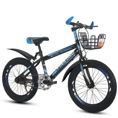 Female solid boy city vehicle speed student 24/26 inch tire 26 inch free inflatable children mountain bike