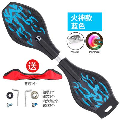 Boy and girl two-wheeled luminous scooter kids skateboard vitality board pupil brush street board adult youth fitness