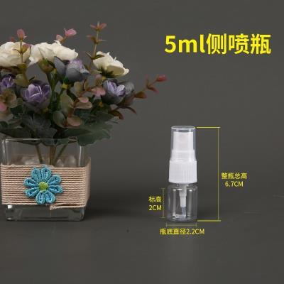 5 10 20 30 50 60 100ml毫升透明小喷瓶喷壶化妆香水喷瓶喷雾瓶子