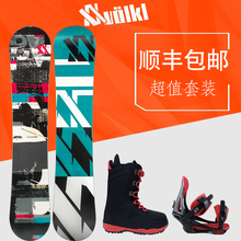 Volkl / Walker Snowboard suit all-around Snowboard fixer shoes package men's intermediate full set