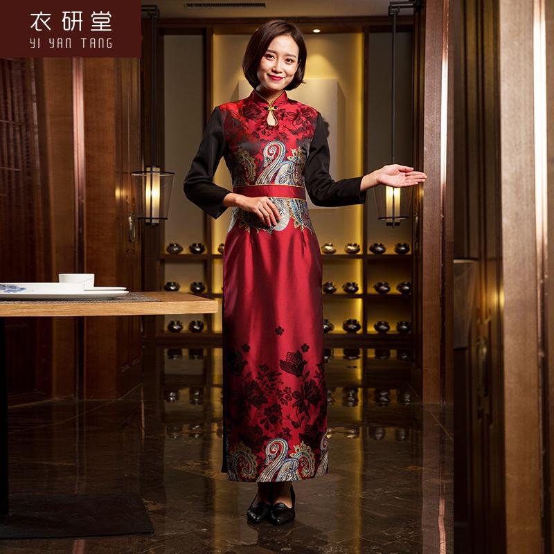 衣研酒店礼仪迎宾工作服长袖领班接待咨客服务员服装旗袍秋冬装女