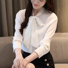 2021秋装ji3款韩款蝴qi雪纺衬衫女宽松垂感白色上衣打底(小)衫