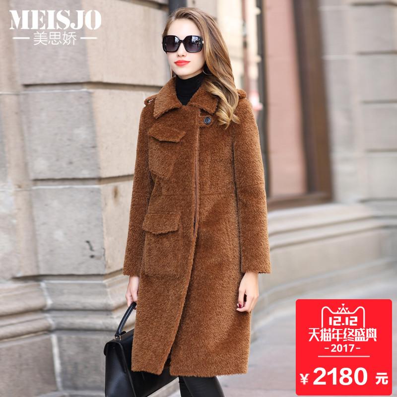 美思娇2017秋冬装新款苏力羊驼绒毛大衣女中长款阿尔巴卡毛呢外套
