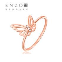 周大福enzo珠宝 18K 复古简约女镶钻小众设计蝴蝶戒指个性EZU2703