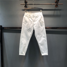 (小)白裤女装休133裤202rc搭薄款松紧腰显瘦哈伦裤女(小)脚九分裤