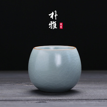 朴雅手工汝yu2禅定杯陶ke香杯品茗杯开片主的杯大号茶杯