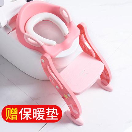 儿童马桶梯可折叠防滑宝宝坐便器男女尿便盆小孩坐垫圈婴儿座便器