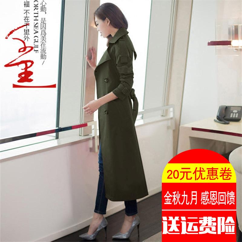 风衣女中长款韩版春秋2017新款修身收腰长款外套过膝黑色女士正品