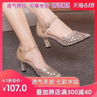 真皮舞蹈鞋女式成人中高跟四季新款拉丁舞鞋软底广场舞女鞋跳舞鞋