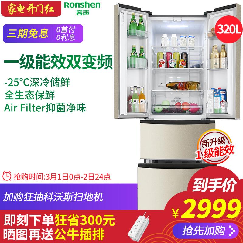评测一下容声 BCD-320WD12MYP冰箱怎么样,用过的说说感受
