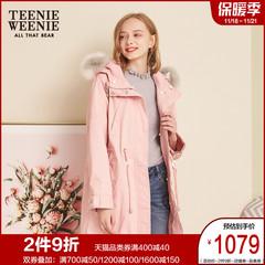 TeenieWeenie小熊女装毛领连帽两件套棉服女冬韩版宽松加厚外套潮
