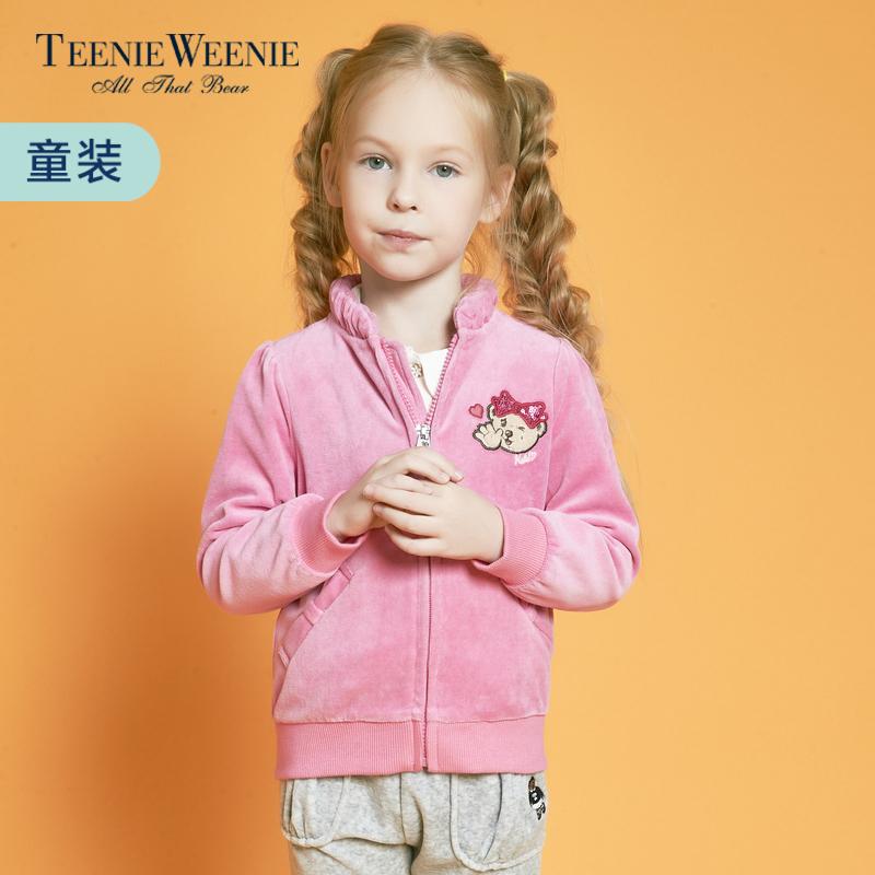 预售TeenieWeenie小熊2017冬女童休闲卡通儿童加厚卫衣时尚外套
