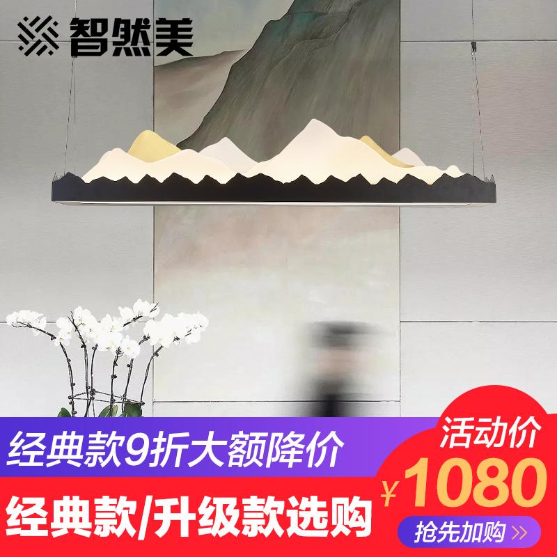山水禅意铁艺新中式创意个性艺术设计师样板房餐厅书房吊灯