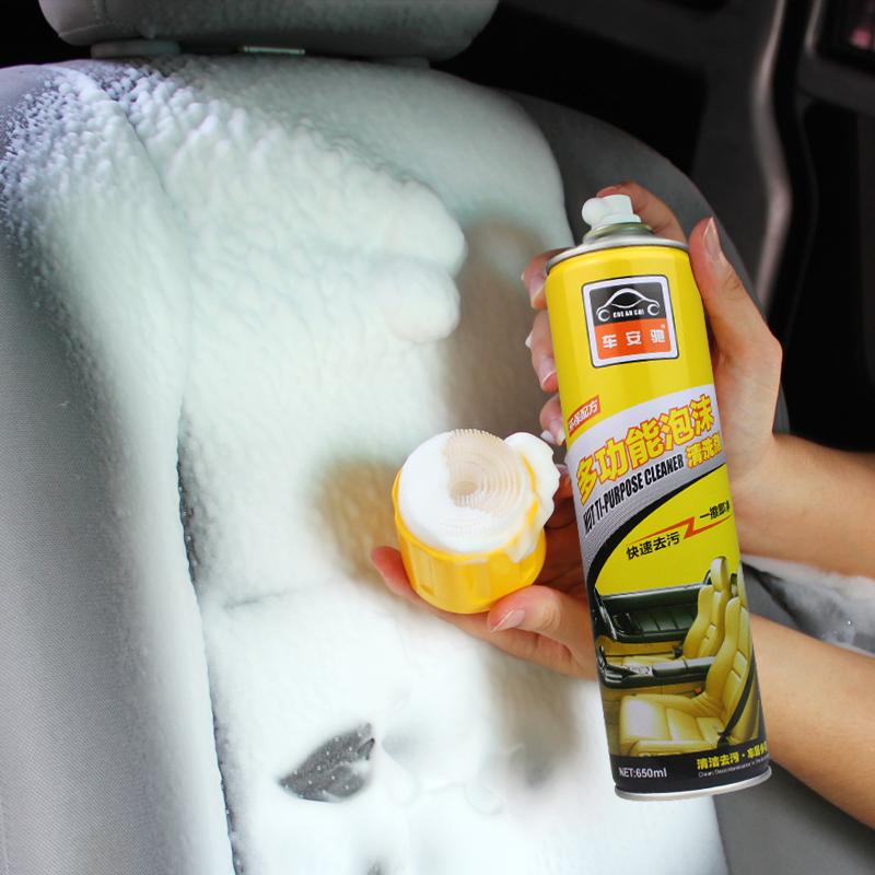 车安驰多功能泡沫清洁剂汽车内饰清洗剂真皮座椅顶棚强力去污用品