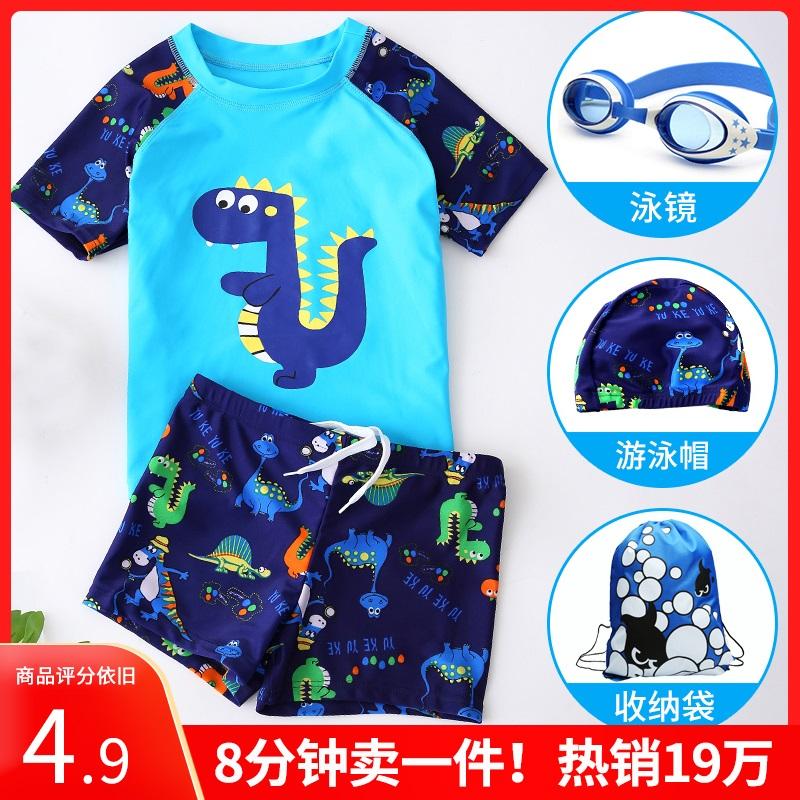 儿童泳衣男童小中大童分体游泳衣宝宝婴幼儿温泉泳裤套装游泳装备