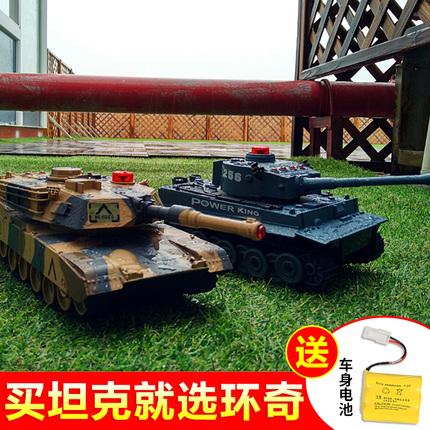 环奇遥控坦克对战可发射履带式 儿童越野车电动充电玩具汽车男孩