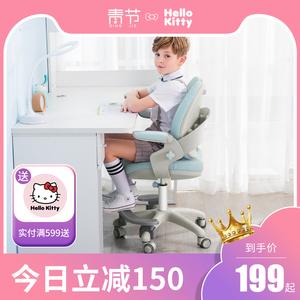 兒童學習椅子小學生家用書桌辦公可調節升降座椅靠背椅子寫字椅凳