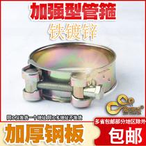 君源達加厚管箍鐵鍍鋅喉箍油管管卡水管固定卡子管夾強力卡箍抱箍
