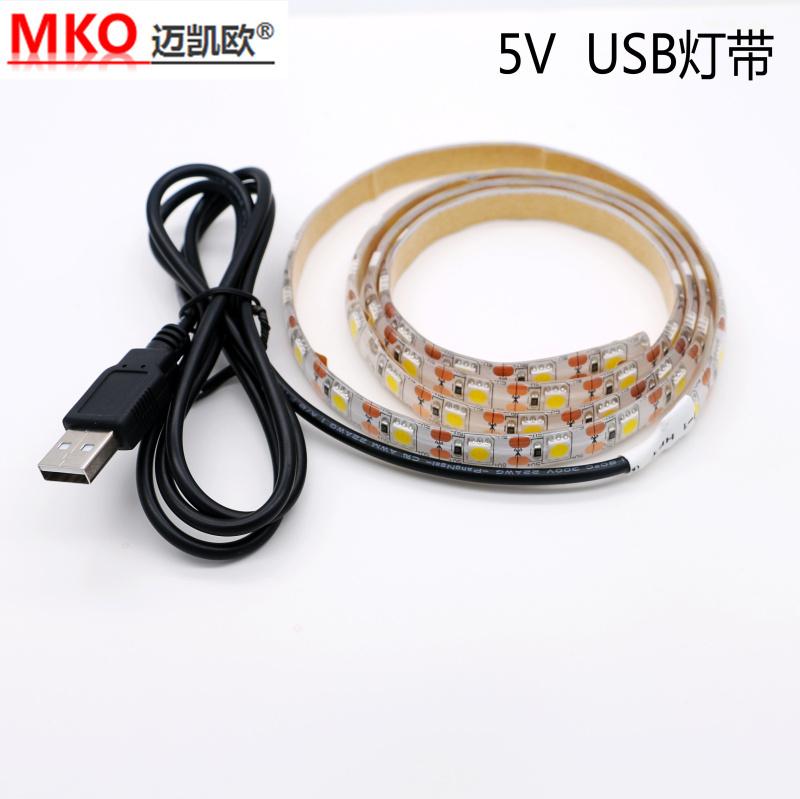 5v5050led灯带usb接口移动电源充电宝软灯条带开关电池盒防水灯带