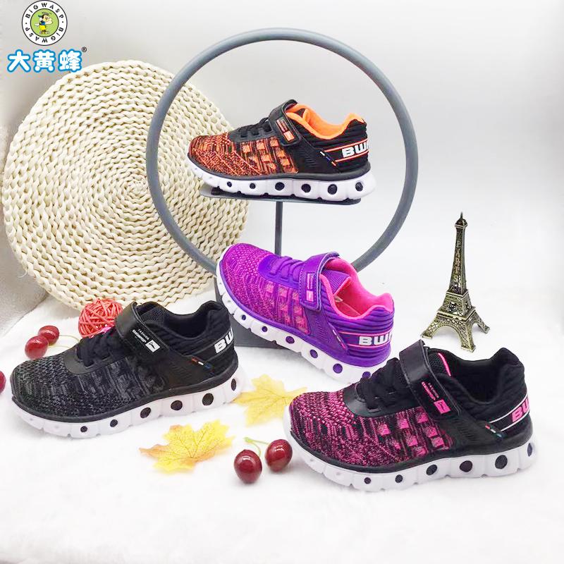 大黄蜂童鞋春秋男童鞋 女孩双网透气休闲户外旅游青少年运动鞋