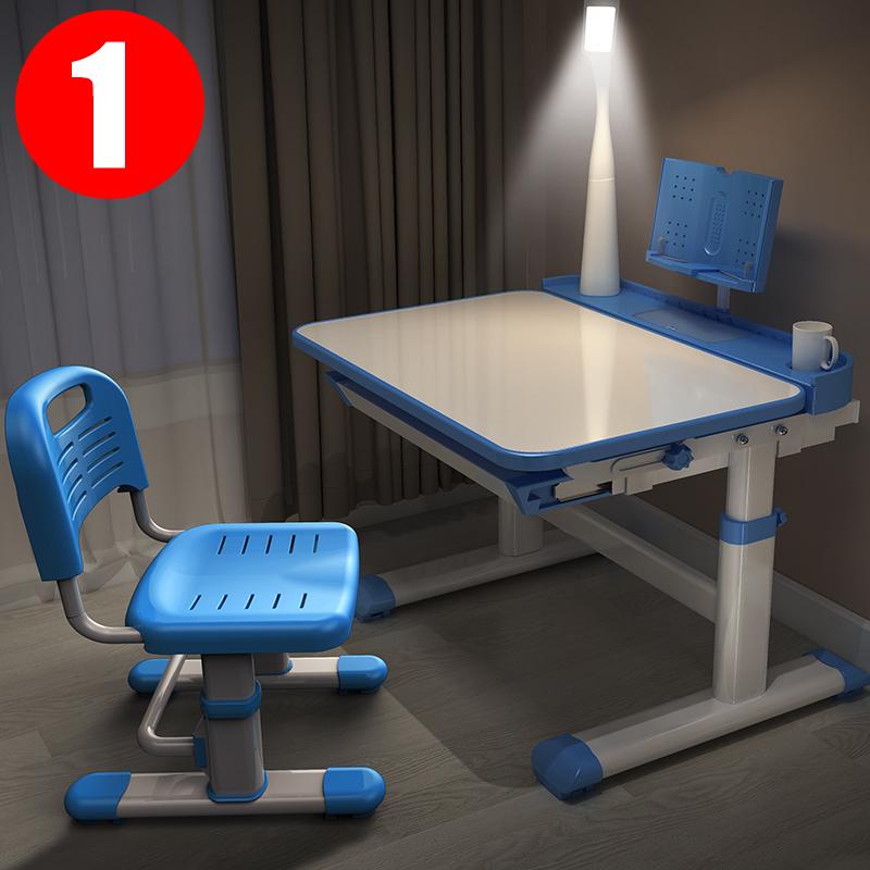 儿童学习桌简约学写字桌小学生家用书桌可升降小孩子桌椅组合套装优惠券