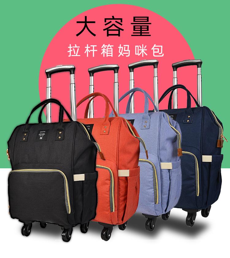 新品可拉可提可背拉杆包妈咪背包万向轮购物袋短途旅行袋拉杆箱轻