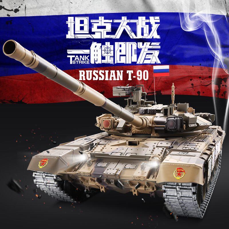 掌柜推荐恒龙金属遥控坦克德国虎式豹2A6超大号1比16可发射电玩具