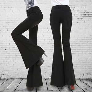 Autumn Korean version of the tide women's mid-high waist elasticity was thin Slim big flared pants jeans wide leg pants ladies trousers
