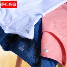 短袖t恤男竹节棉情侣半袖夏季白色打底衫纯色韩版圆领体恤上衣潮