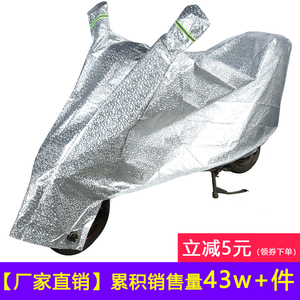 Electric vehicle rain cover battery car waterproof dust cover universal thickened motorcycle clothing sun cover heat insulation