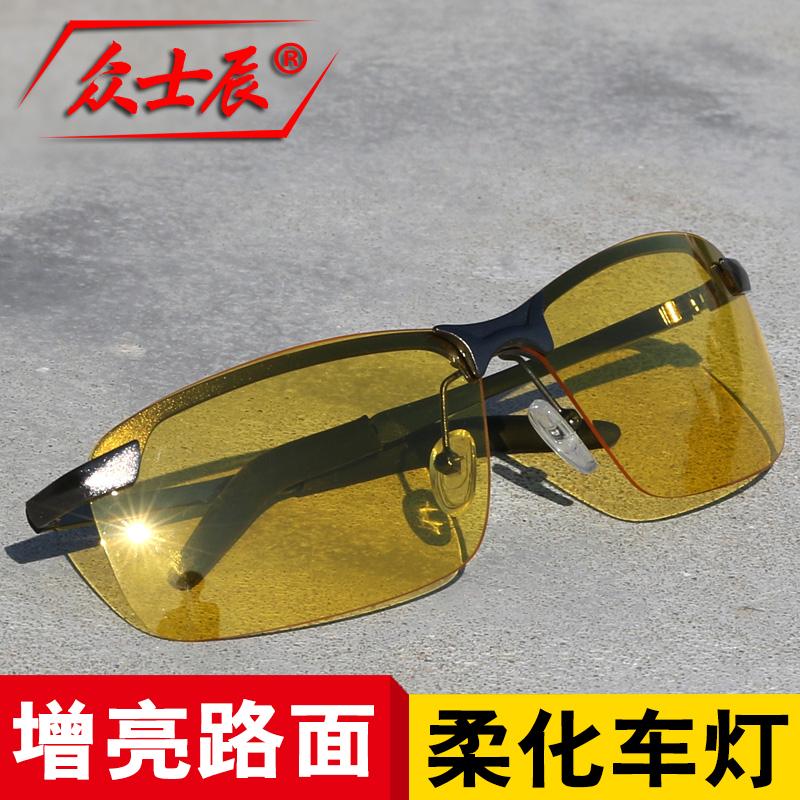 夜视镜开车专用夜间防强光远光灯眼镜男女司机偏光驾驶镜半框墨镜