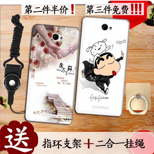 酷派8730l手机壳超薄外壳5951手机套电信7298d保护套硅胶软壳女款