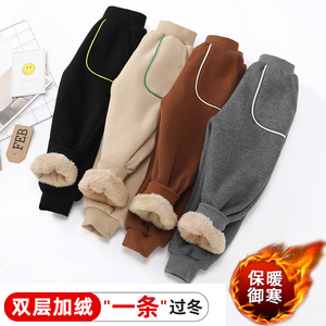 Boys pants autumn and winter thick section girls plus velvet pants baby outer wear thick casual children autumn pants trousers