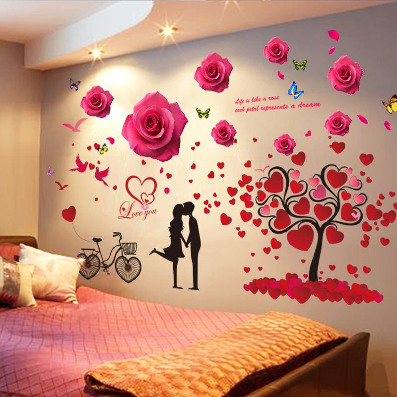 3D立体贴纸墙贴画卧室温馨浪漫房间墙面装饰墙壁自粘墙纸情侣墙画