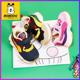 巴布豆童鞋棉鞋宝宝机能鞋 1-3岁小儿童秋冬季加绒运动鞋子男女童