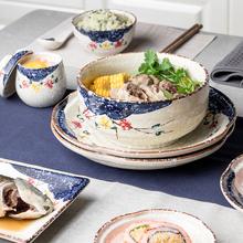 餐具碗家用汤碗面ho5饭碗日款ng陶瓷碗套装单个泡面碗碗盘