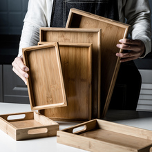 日款竹制水果客厅(小)托ai7长方形家bu杯商用木制茶盘餐具(小)型