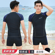 新款男士zg1衣游泳运rw衣平角泳裤套装分体成的大码泳装速干