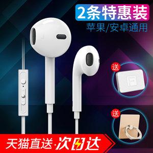 FANBIYA Q1原裝正品耳机重低音炮苹果安卓电脑手机通用男女生6入耳式耳塞6s适用iPhone小米vivo华为oppo魅族
