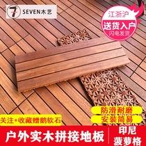 菠蘿格防腐木戶外陽台實木拼接地板庭院露台室外DIY地面鋪設硬木