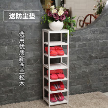 实木简易7k1窄门口家k8空间经济型组装木质鞋架子