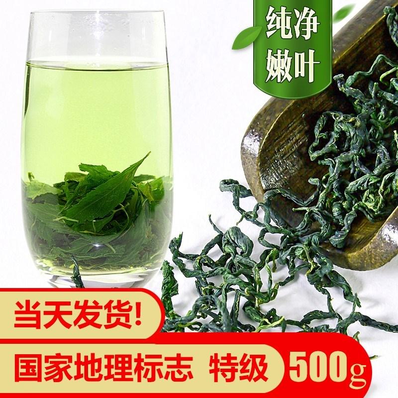 绞股蓝茶500g特级七叶胶股蓝非平利龙须降压茶野生绞股蓝